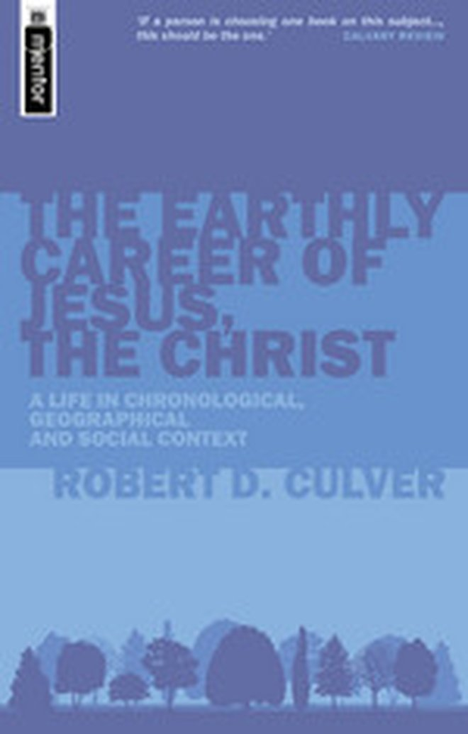 December Book Giveaway - The Earthly Career of Jesus, the Christ by Robert Duncan Culver