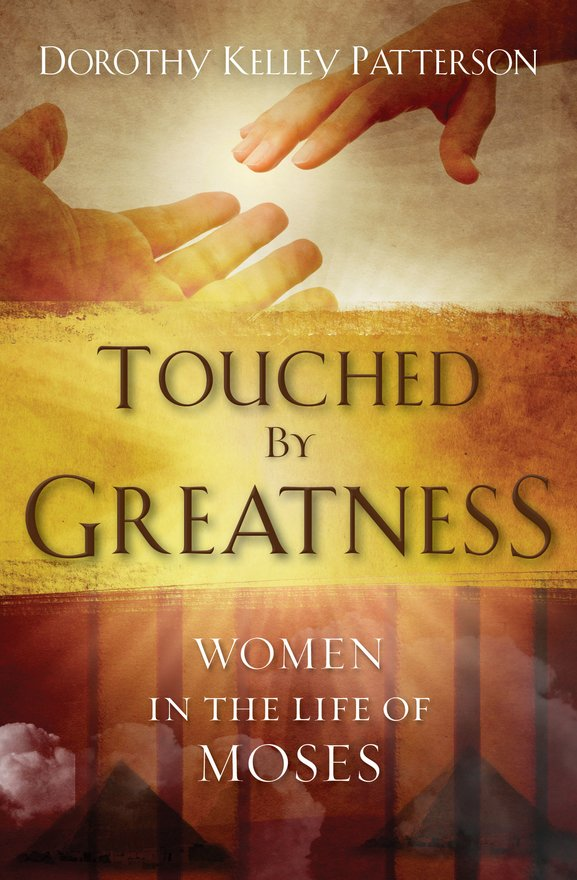 Touched by Greatness, Women in the life of Moses